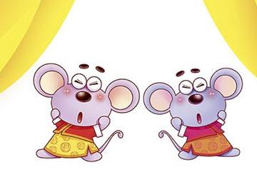 鼠年新年快乐卡通图片图片