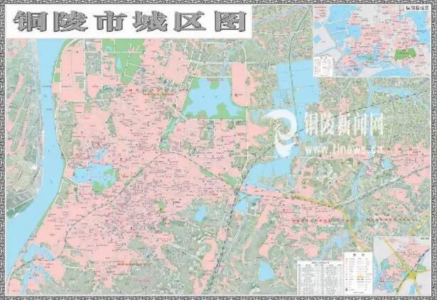 陈震)日前,由市国土资源局策划编印的2016版《铜陵市地图》及《铜陵市